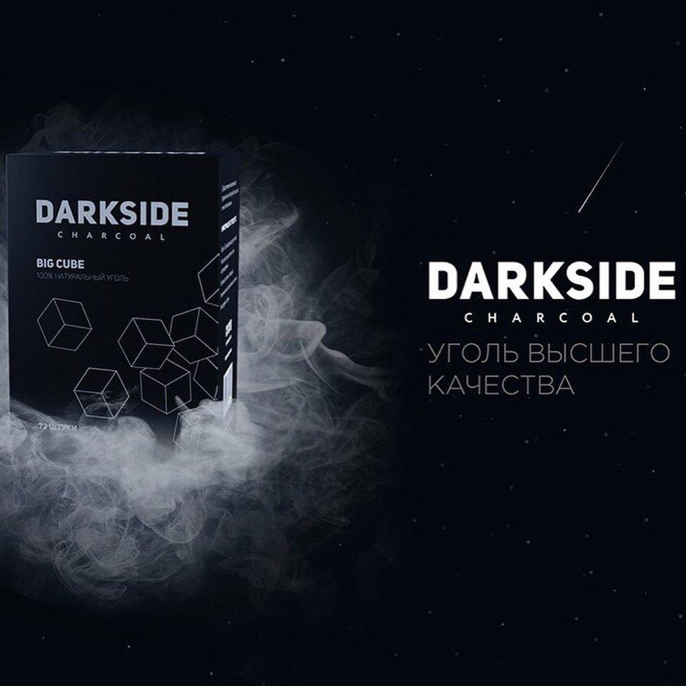 Уголь для кальяна Darkside. Лучший уголь на рынке?