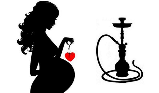 Кальян во время беременности